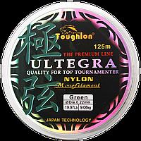Леска TOUGHLON Ultegra 125м. 0,20 (7,43кг.)