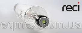 (709$)Лазерная трубка Reci 90-100 Вт