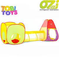 Детская палатка 3 в 1 301 марки TOBI TOYS