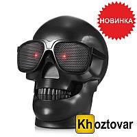 """Портативная колонка """"Череп"""" Skull CN-M29"""