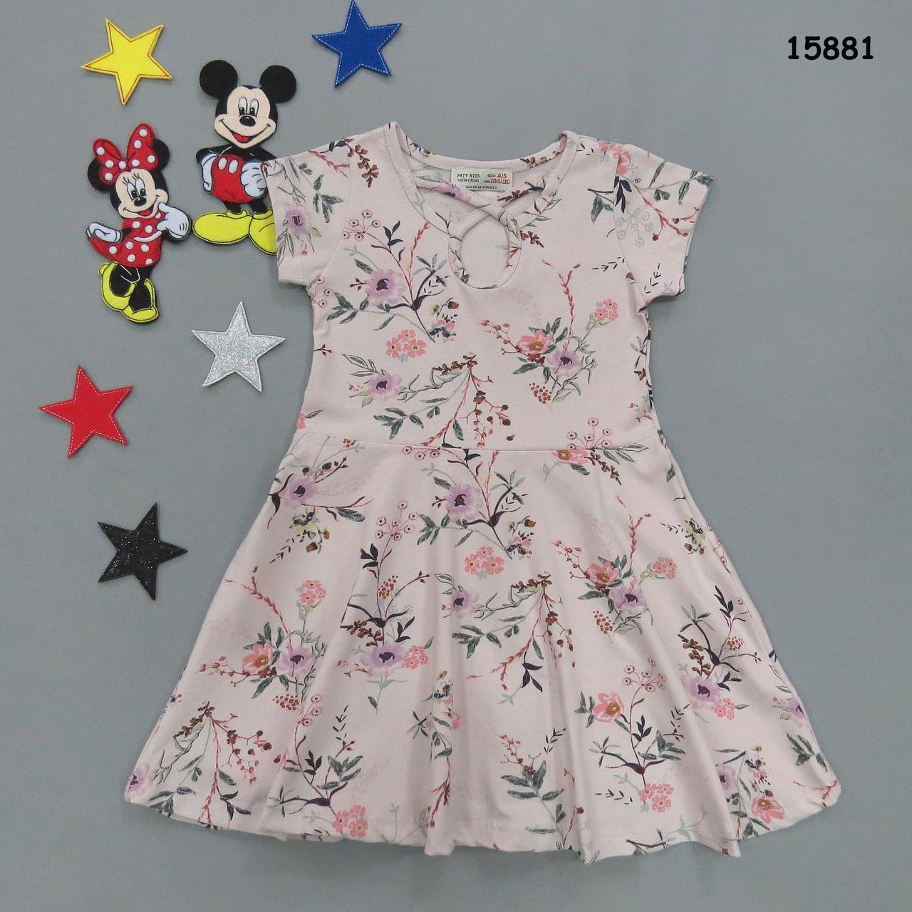 0bd9eff4dae Летнее платье для девочки. 4-5 лет - Детская одежда и товары