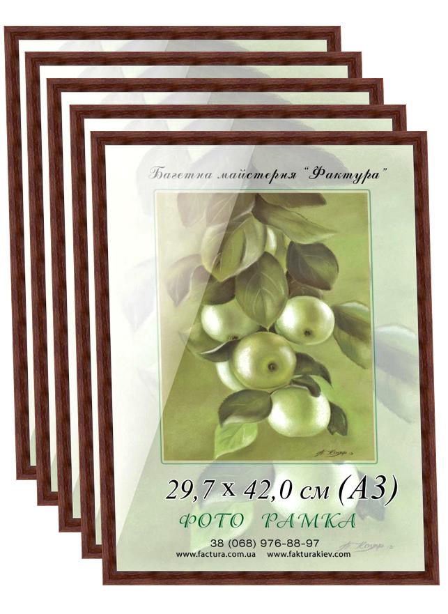 Фоторамка пластиковая А3 (29,7х42) рамка для фото, дипломов, сертификатов, грамот, код 1417-33