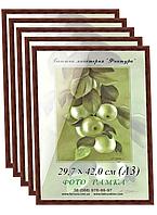 Фоторамка пластиковая А3 (29,7х42) рамка для фото, дипломов, сертификатов, грамот, код 1417-33, фото 1