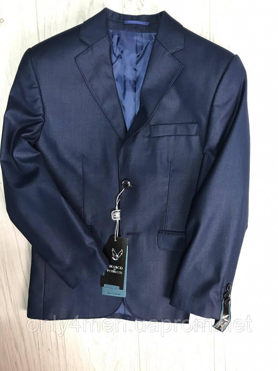 Пиджак синий для мальчика 140 см (Турция)