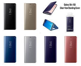Чехол Clear View Standing Cover (Зеркальный) для Samsung A720 (A7-2017)