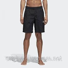 Пляжные шорты Adidas adicolor 3-Stripes CW1305