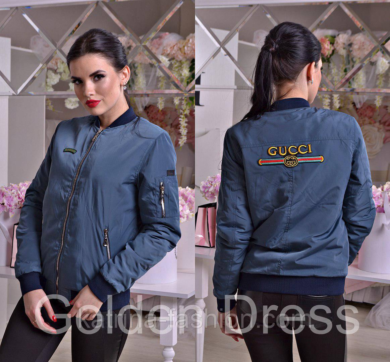 7f92e9e9fb9 Женская стильная куртка-бомбер