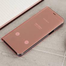 Чехол Clear View Standing Cover (Зеркальный) для Samsung A720 (A7-2017) Розовый
