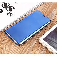 Чехол Clear View Standing Cover (Зеркальный) для Samsung A720 (A7-2017) Синий