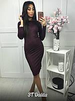 Платье облегающее (3 цвета), фото 1