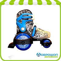 Роликовые коньки-квады Explore Kinder Quad голубой