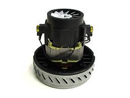 Мотор пылесоса SKL VAC027UN 1200W