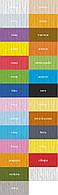 """Дизайнерский цветной картон для художественных работ Fabriano """"Elle Erre"""" А4, 220г/м2"""