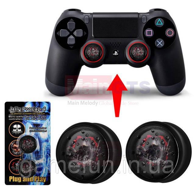 PS4 силіконові накладки високі Jelly ProCap