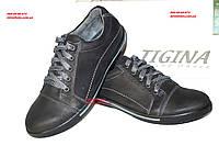 Мужские кроссовки кожаные Тигина mod 1307ч Коллекция 2018