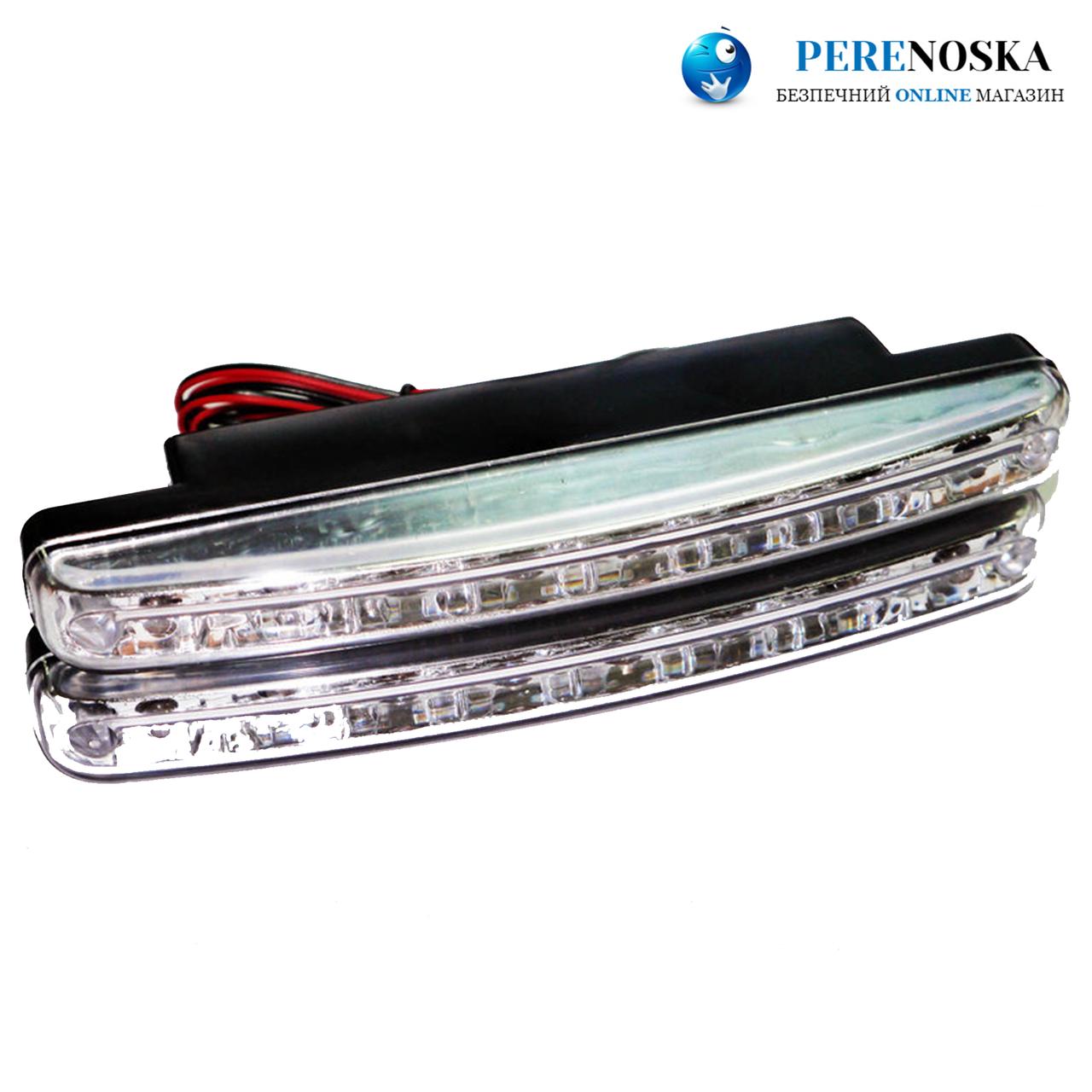 Дневные Огни DRL/ Целых  8 LED диодов