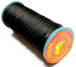 Нить обувная капроновая 375 Текс черная 10шт/упаковка