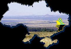Жителям Донецкой и Луганской областей дополнительные Скидки %
