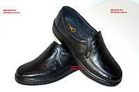 Тигина  mod1106 Мужские туфли из натуральной кожи. Коллекция 2020
