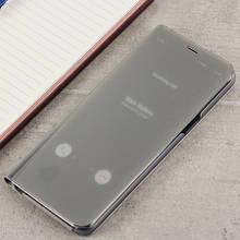Чехол Clear View Standing Cover (Зеркальный) для Samsung J330 ( J3-2017) Серебро