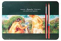 Набор акварельных карандашей Marco FineArt 48 цветов металлический пенал