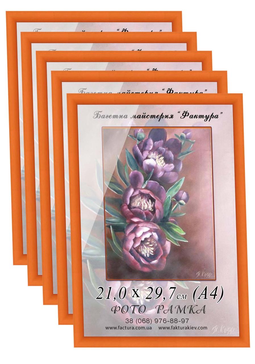Фоторамки купить оптом, рамка пластиковая для фото А4 (21х29,7) для дипломов, сертификатов, грамот, оранжевая