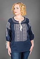 Жіноча літня темно-синя етнічна блуза з білою вишивкою №973-3