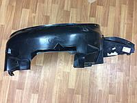 Подкрылок передний левый Лачетти хетчбэк GM