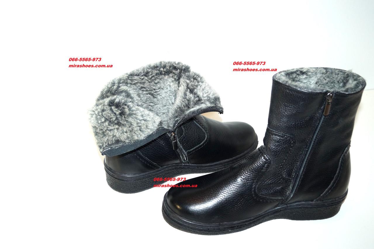 Konors mod 6031 Мужские зимние сапоги из натуральной кожи на меху Коллекция  2018-2019 - 7b76da2d573