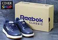Кроссовки мужские Reebok Workout, темно-синие с белым, материал - кожа, подошва - прошита