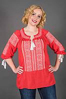 Жіноча літня червона етнічна блуза з білою вишивкою №973-2