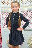 Детская юбка для девочки Ксюша трикотаж черная 116, 122, 128, 134, 146см