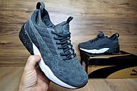 Мужские кроссовки Puma RONNIE FIEG/HIGHSNOBIETY/RF698S, серые, материал - замша