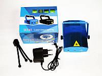 Лазерный проектор, лазер-страбоскоп(звуковая активации и stroboflash)