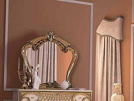 ДЗеркало на стіну з ДСП/МДФ у вітальню спальню Реджина Голд Миро-Марк