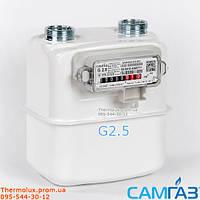 Самгаз G2.5 RS/2001-2P (счетчик Самгаз) лічильники Samgas
