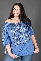 Жіноча літня голуба етнічна блуза з чорно-білою вишивкою № 07-1