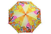 Зонт детский желтый Винкс