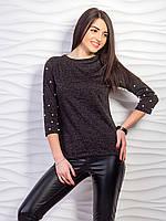 Кофточка женская молодежная с жемчугом 42-48р, доставка по Украине