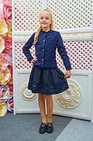 Детская юбка для девочки темно-синяя с кружевной вставкой 128, 134, 140, 146см пояс-резинка змейка