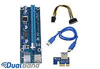Райзер Mirkit Powered Riser Cable PCI-E 16x to 1x 6 pin PCIe & SATA with USB 3.0 Blue v006с