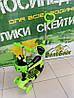 Самокат 3-х колісний ITrike 5в1 JR3-026 з ручкою штовхачем салатовий, фото 2