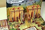 Путешествие в прошлое. Древний Египет. А. Золотов, фото 4