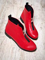 Кожаные ботинки на низком ходу