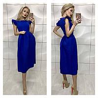 f92d424ff19 Женское платье цвет электрик в Украине. Сравнить цены