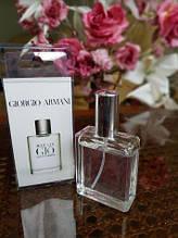 Мужской мини парфюм Giorgio Armani Acqua di Gio( Джорджио Армани Аква Диджио) 30 ml(реплика)