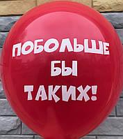 """Воздушные шары Хвалебные шелкография 12"""" (30 см)"""