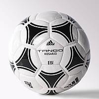Футбольный мяч adidas TANGO ROSARIO (656927)