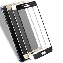 Защитное стекло 2,5D для телефона Samsung J3 2017 (J330)
