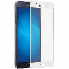 Защитное стекло 2,5D для телефона Samsung J3 2017 (J330) Белый